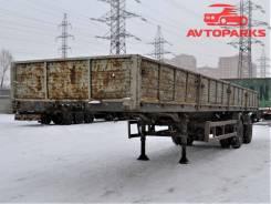 МАЗ 938660. Полуприцеп- бортовой - -044, 28 300 кг.