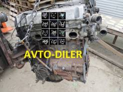 Двигатель Hyundai Santa Fe 2.4 G4JS 4WD MT