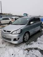 Защита ДВС Toyota IPSUM