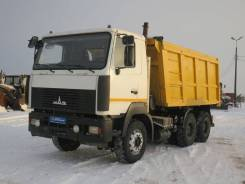 МАЗ 6501. , 14 860 куб. см., 20 000 кг.