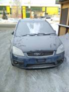 Ford S-MAX. 2 LITRA