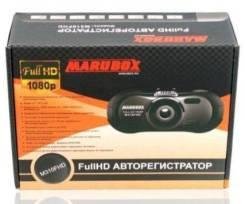 Marubox M310GPS