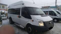 Ford Transit. Автобус Форд Транзит, 2 200 куб. см., 17 мест