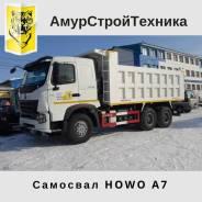Howo A7. Продается Самосвал HOWO A7, 2017 года, новый, 9 726 куб. см., 10 т и больше