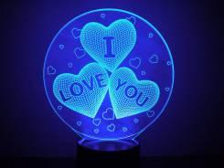 """3Д Ночник с проекцией """"I Love You"""". Подарок на 14 февраля"""