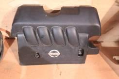 Защита двигателя пластиковая. Nissan X-Trail, NT31 Двигатель MR20DE