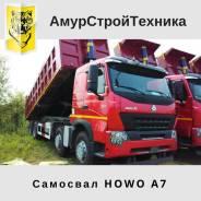 Howo A7. Продается Самосвал HOWO A7 8X4, 2017 года, новый, 9 726 куб. см., 10 т и больше. Под заказ