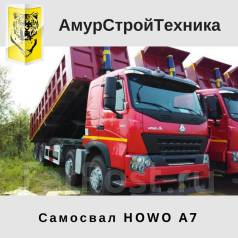 Howo A7. Продается Самосвал HOWO A7 8X4, 2017 года, новый, 9 726 куб. см., 35 000 кг. Под заказ
