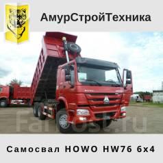 Howo A5. Продается Самосвал HOWO HW76, 2018 года, новый, 9 726куб. см., 25 000кг.