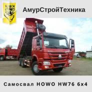Howo A5. Продается Самосвал HOWO HW76, 2017 года, новый, 9 726куб. см., 25 000кг., 6x4. Под заказ