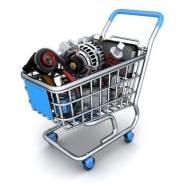 Поиск, проверка упаковка и отправка любых автозапчестей