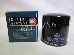Фильтр масляный C116 VIC Япония (25030)