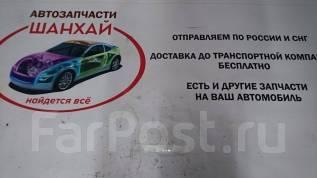 Крепление бампера. Toyota Regius Ace, KDH200, KDH200K, KDH200V, KDH201, KDH201K, KDH201V, KDH205, KDH205V, KDH206, KDH206K, KDH206V, KDH211, KDH211K...