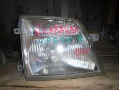 Фара правая FR Nissan Caravan VPE25 (100-24774) (530)