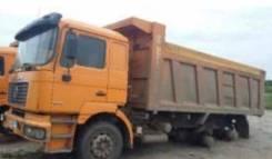 Shaanxi Shacman. Грузовой самосвал Shacman, 2 000 куб. см., 1 000 кг. Под заказ