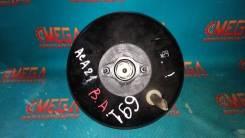 Вакуумный усилитель тормозов. Toyota RAV4, ACA20, ACA20W, ACA21, ACA21W Двигатель 1AZFSE