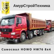 Howo A5. Продается Самосвал HOWO HW76, 2017 года, новый, 9 726куб. см., 35 000кг., 8x4. Под заказ