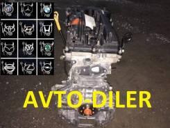 Двигатель Hyundai Santa Fe 2.4 174 л. с. G4KE