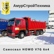 Howo V7G. Продается Самосвал HOWO V7G, 2014 года, новый, 10 518 куб. см., 25 000 кг.