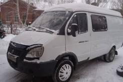 ГАЗ 2705. Продам ГАЗ- 2705, 2 900 куб. см., 1 500 кг.