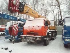 Галичанин КС-55713-1. Кран автомобильный КС-55713-1 на шасси Камаз 65115-62, б/у (2013 г. ), 12 000 куб. см., 25 000 кг., 30 м.