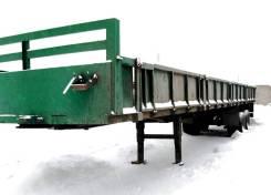 Полуприцеп, 1991. Полупрцеп Бортовой 12,5 метров, 20 000 кг.