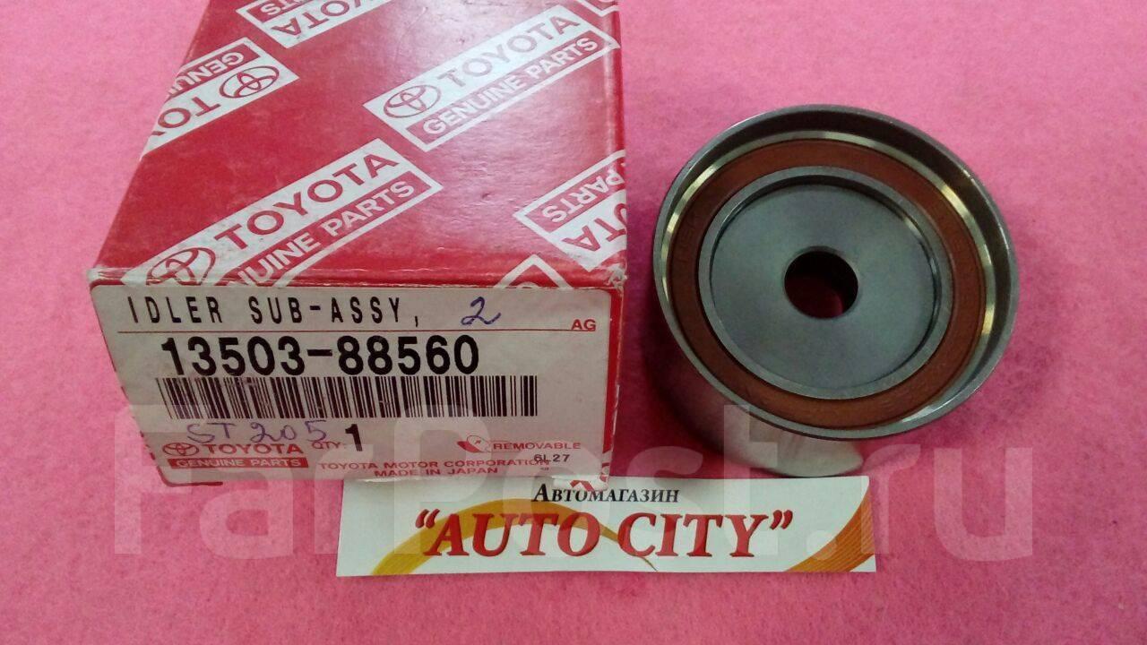 toyota 13503-88560 или 13503-63011