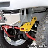 Кронштейн буксировочный. Suzuki Jimny, JB23W, JB33W, JB43, JB43W Suzuki Jimny Sierra, JB43W Suzuki Jimny Wide, JB33W, JB43W