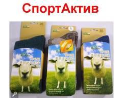Носки UTO merino шерсть 50% р-43-46