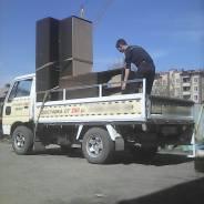 Квартирные переезды, услуги грузовика и грузчиков.