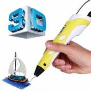 Ручка 3D PEN-2 для создания объемных фигур! Отличный подарок
