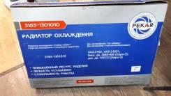 Радиатор охлаждения двигателя. Iveco