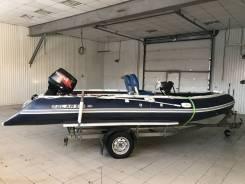 "1-лодка ""Solar 555"", 2-Лодочный мотор ""Tohatsu 50"", 3-Прицеп для лодки"
