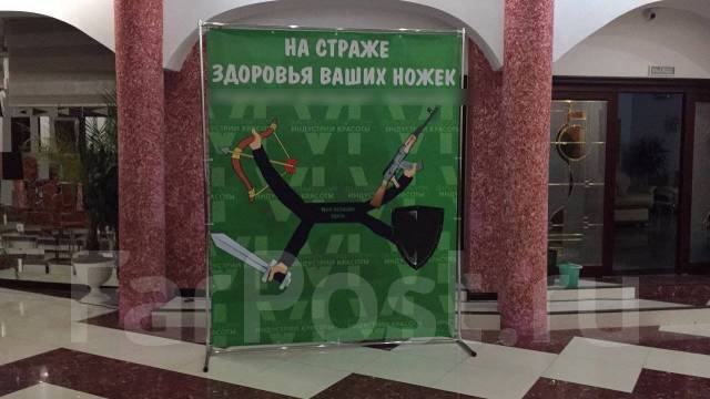 Аренда прессволла/фотозоны на мероприятие/свадьбу/корпоратив