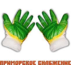 Перчатки ХБ двойной облив латексом