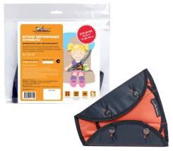 Детское удерживающие устройство универсальное (черный/оранжевый) AC-HD-01 airline AC-HD-01 в наличии