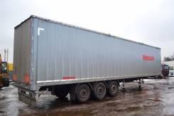 Reisch. Полуприцеп Щеповоз алюминиевый Martin RSBS-35/24LK Год 2016, 26 000 кг.