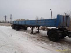 Сзап 93271А. Полуприцеп 2007г. в., 29 000 кг.