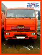 Камаз 6460. + Тонар 9523, 11 900 куб. см., 35 600 кг.