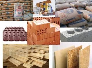 Срочно купим товары для базы (продукты, и т. д. ) Деньги сразу!