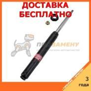Стойка амортизационная газовая передняя правая KYB / 365085. Гарантия 36 мес.