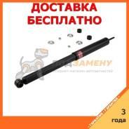 Стойка амортизационная газовая задняя правая KYB / 343272. Гарантия 36 мес.