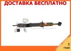 Амортизатор газовый передний правый KYB / 341340. Гарантия 36 мес.