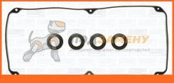 Комплект прокладок крышки ГБЦ полиакриловый каучук AJUSA / 56013600
