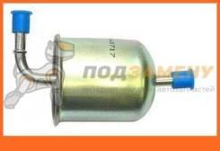 Фильтр топливный DAEWHA DF092