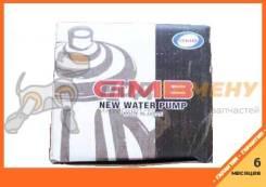 Помпа водяная GMB / GWMZ69A. Гарантия 6 мес.