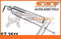 Нож для срезания стёкол SAT / ST2511