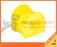 Втулка стабилизатора передней подвески концевая Точка опоры 1011284 ТОЧКАОПОРЫ / 1011284. Гарантия 12 мес.