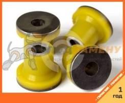 Полиуретановый комплект сайлентблоков рулевой рейки, комплект из 4 шт TOYOTA ALPHARD ANH15, MNH15, ESTIMA HYBRID AHR10 KLUGER LV ACU 20, 25 MCU20, 25...