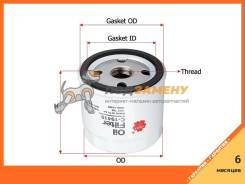 Фильтр масляный C19410 SAKURA / C19410. Гарантия 6 мес.
